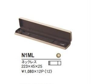ネックレスケース ゴールド色 メタリックシリーズ 12個入り N1ML