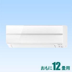 三菱 【エアコン】おもに12畳用 Sシリーズ (パウダースノウ) MSZ-S3618-W