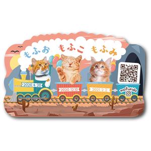ペット名刺_型抜きタイプ_列車デザイン(1個50枚)_cut_w009-c
