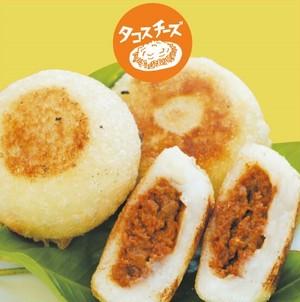 沖縄のまる焼きタコスチーズ【15個入り】