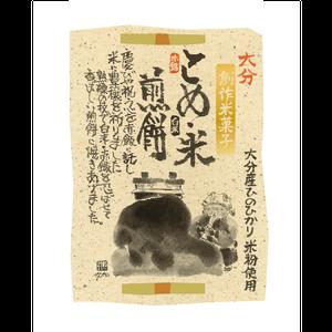 こめ米煎餅(42枚入り)