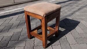 Japan Vintage Fabric Stool