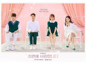 ☆韓国ドラマ☆《初対面で愛します》Blu-ray版 全話 送料無料!