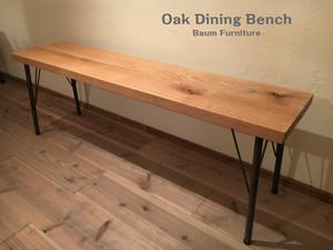 ダイニングベンチ 120cm ホワイトオーク アイアン [Oak Dining Bench]