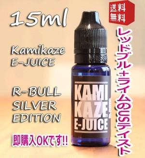 【VAPEリキッド】R-BULL SILVER EDITION 15ml