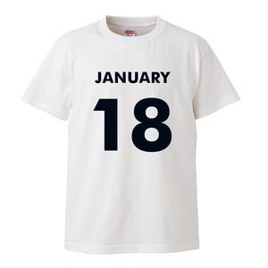 1月18日
