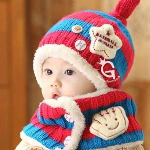 【ブルー×レッド】4色展開! 耳まであったか ニット帽とマフラーのセット ベビー キッズ 赤ちゃん J35