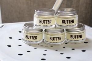 bibito butter オーガニックワックス 48g