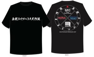 東北ライブハウス大作戦 T-Shirt