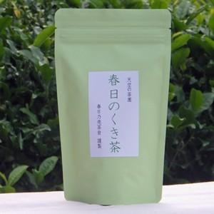 春日のざいらいくき茶