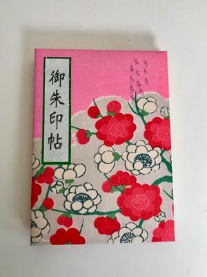 アンティーク着物 ビーズ刺繍 御朱印帳 〜お花にお水をあげましょう〜