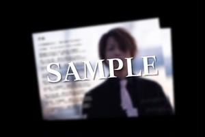 Lyrics card 手紙 Bセット