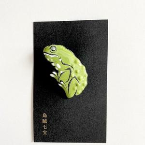 【烏賊七宝】七宝焼きブローチ ネコメガエル(横)
