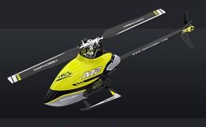 ガバナー機能追加◆OMP M2 2020 BNF◆バッテリー純正1個&NeoHeli700mAh1個&Futaba受信機S-FHSS&各種パーツ付◆3Dフライト中のミス操作時のレスキュー機能付きで墜落防止に役立ち安心です。