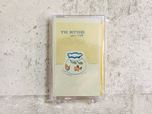 THE BUTTERS / シャイニーな世界 (TAPE)