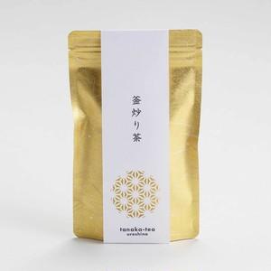 希少!伝統の釜炒り茶