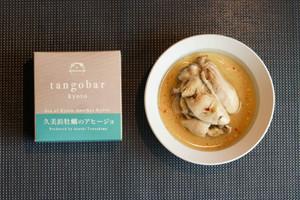 久美浜牡蠣のアヒージョ