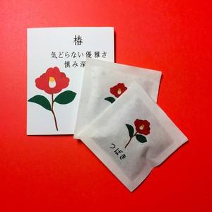 かおり和紙 2枚入 お花の香り 全12種