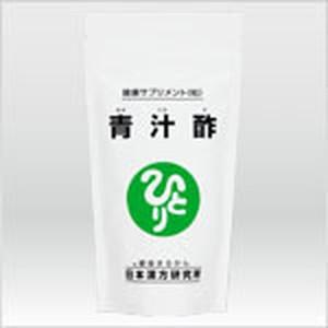 5種の青汁と黒酢 健康診断が楽しみ♪ 【青汁酢】(銀座まるかん日本漢方研究所)