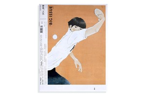 The Big Issue Taiwan 89 / 勝負。之外 Heroes
