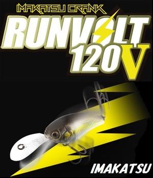 IMAKATSU / ランボルト120