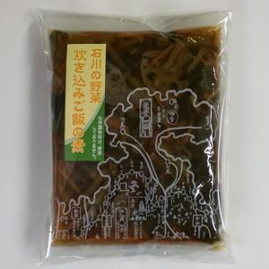 《化学調味料無添加》石川の野菜炊き込みご飯の素|300g