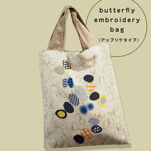 butterfly embroidery bag (アップリケタイプ)