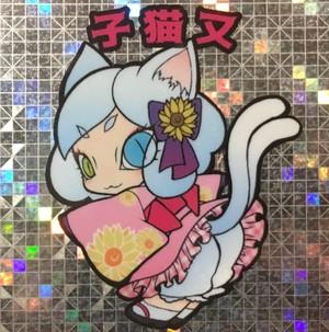 【Kiki☆May】48seal-01 子猫又シール