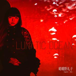 1st Mimi Album『LUNATIC OCEAN』