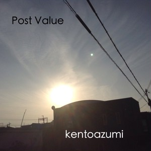 kentoazumi 7th 配信限定シングル Post Value(MP3)