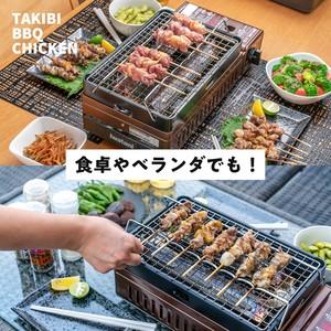 【3ヵ月間毎月お届け】TAKIBI BBQ CHICKEN 3種セット 定期便