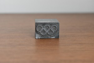 ハンコ・オリンピック