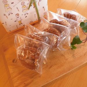 キャロットケーキ ミニサイズ5個