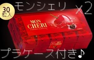 独から直送便♪ 伊フェレロ社 「モンシェリ30粒プラケース 2箱セット」  Ferrero Mon Cheri Box x2 set