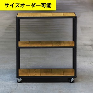 IRON FRAME 3-SHELF CASTER[OAK COLOR]サイズオーダー可