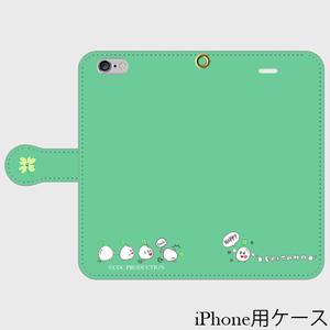 手帳型スマホケース / えりたま /グリーン