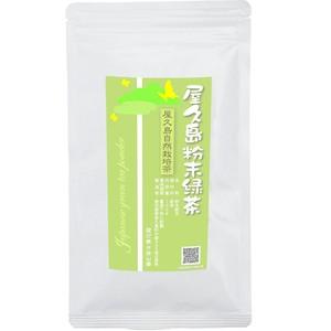"""《 私たちが作った""""粉末緑茶""""です 》 屋久島自然栽培茶「パウダーティー」100g 【無農薬・無化学肥料・農薬無飛散】"""