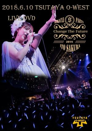 2018年 渋谷O-WEST ワンマンライブDVD