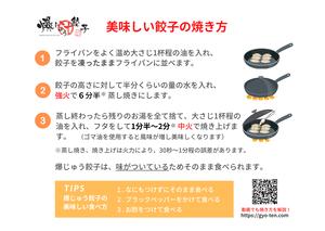 【数量限定】海老餃子 15個入