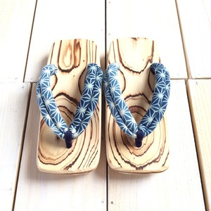 藍染下駄(男性用)