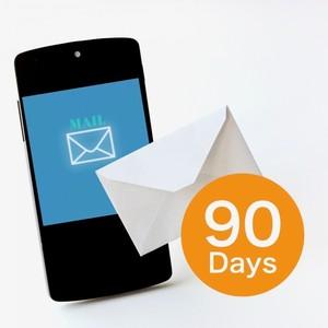 メールコンサルティング(3ヶ月間)【教育機関向け】
