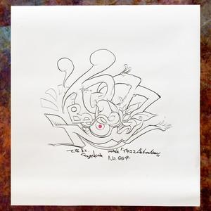 『イマココ』[004/88] × サイハテ曼荼羅