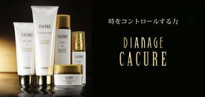 基礎化粧品6点セット(プレゼント付き2月末まで)
