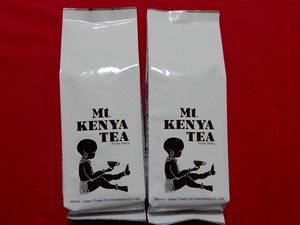 <茶葉&ティーバッグのセット> ~250g入りx2袋とティーバッグ15px1袋~