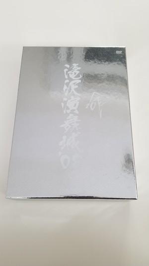 滝沢演舞城 '08  命 【DVD】