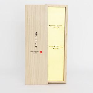 箸ギフト専用桐箱 ロゴ入り(コード:790022)