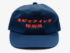 "Epic Ink ""Embroidery factory Cap"""