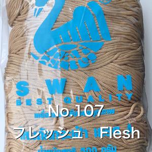 スワン糸 No.107 フレッシュ Flesh