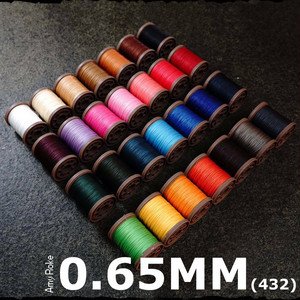 0.65 AmyRoke Polyester thread