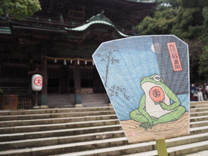 """MU004 丸亀うちわ  蛙の左うちわ(星江美版画)Emi Hoshi 's collection """"A Frog holding a fan in his left hand"""""""
